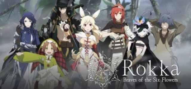 Rokka no Yuusha (Rokka - Braves of the Six Flowers): Season 1 - Advertisement
