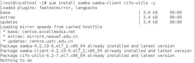 Samba Server configuration