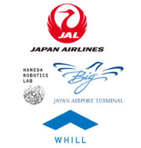 WHILL Autonomous Driving Trial for Personal Mobility Devices to be held at Haneda Airport
