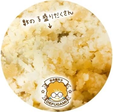 オススメの簡単おつまみ 数の子でプチプチ和風 ポテトサラダ 冷蔵庫に眠っているお正月の残りを リメイク料理で大変身!レシピをご紹介