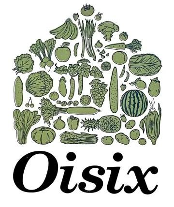 まずはOisixのお試しセットを注文!