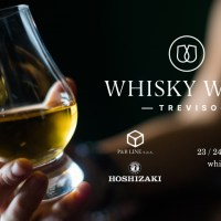 Road to Whisky Week Treviso: Mauro Pelacani