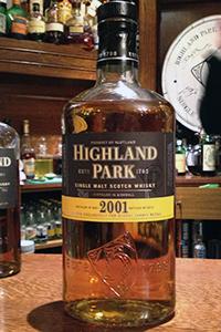 Highland Park 2001. Photo © 2013 by Mark Gillespie.