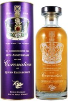 "The English Whisky Company's ""Coronation Whisky"". Image courtesy English Whisky Company."