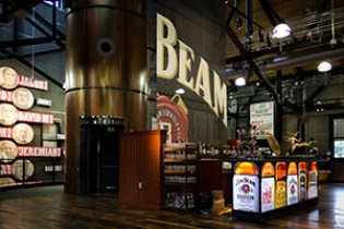 The Jim Beam American Stillhouse in Clermont, Kentucky. Photo ©2012 by Mark Gillespie.