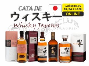 CATA DE WHISKY JAPONES EN ESPAÑA ONLINE