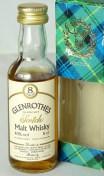 Glenrothes-Glenlivet 8yo 5cl