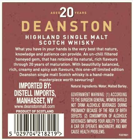 deanston20back