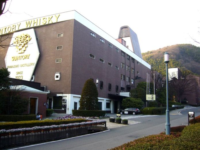 Yamazaki-Distillery. This file is licensed under the Creative Commons Attribution-Share Alike 3.0 Unported license.