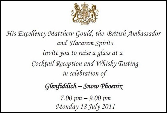 Invitation_British_ambass