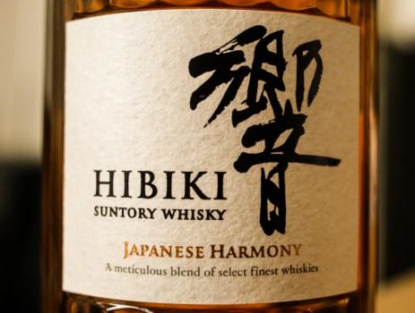 hibiki japaneses harmony