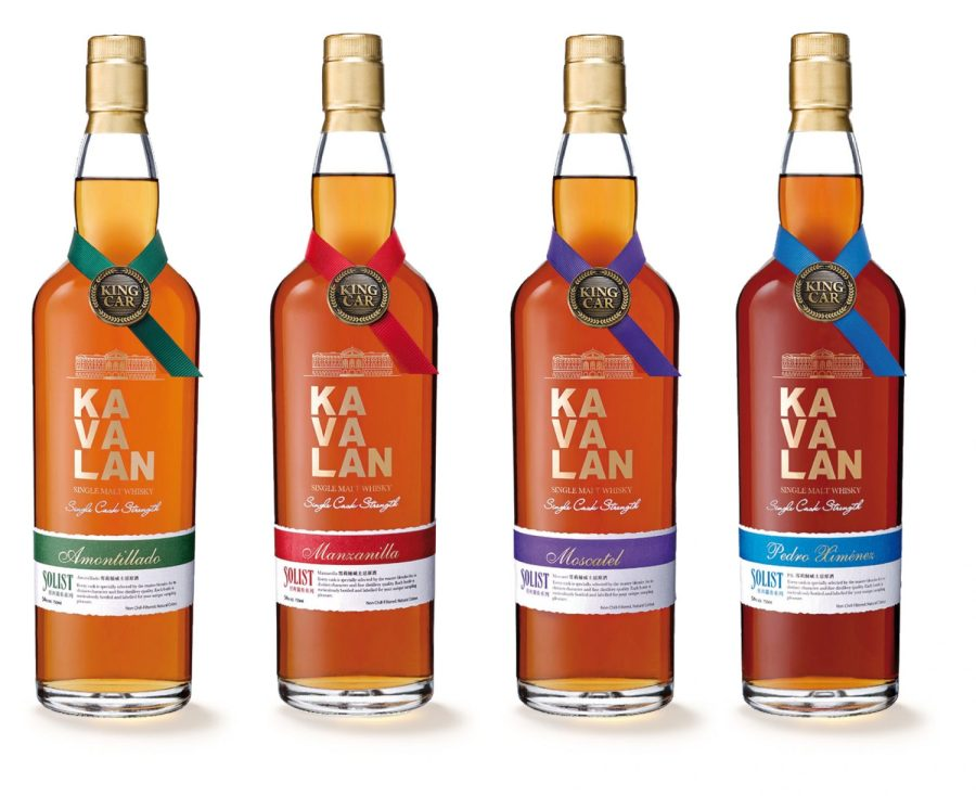 kavalan-solist-limited-edition