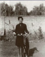Orfali in the 1940s