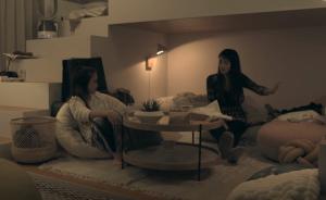 TERRACE HOUSE TOKYO 2019-2020:9話