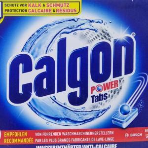 Таблетки для стирки 48шт Calgon 2in1