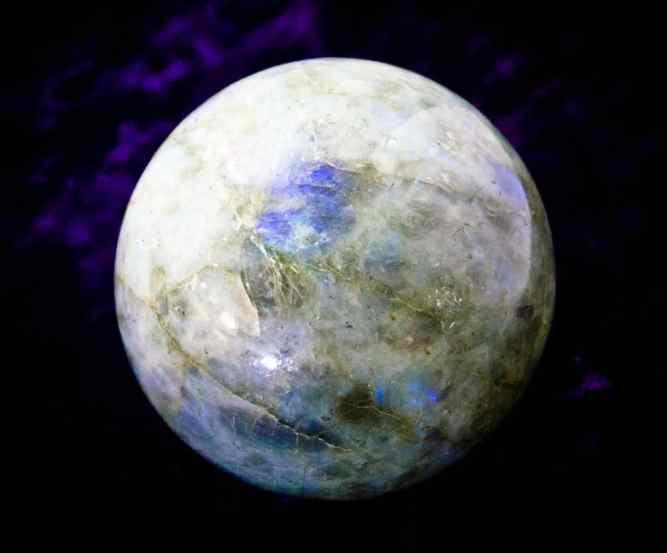 Iridescent Blue Stone Ball