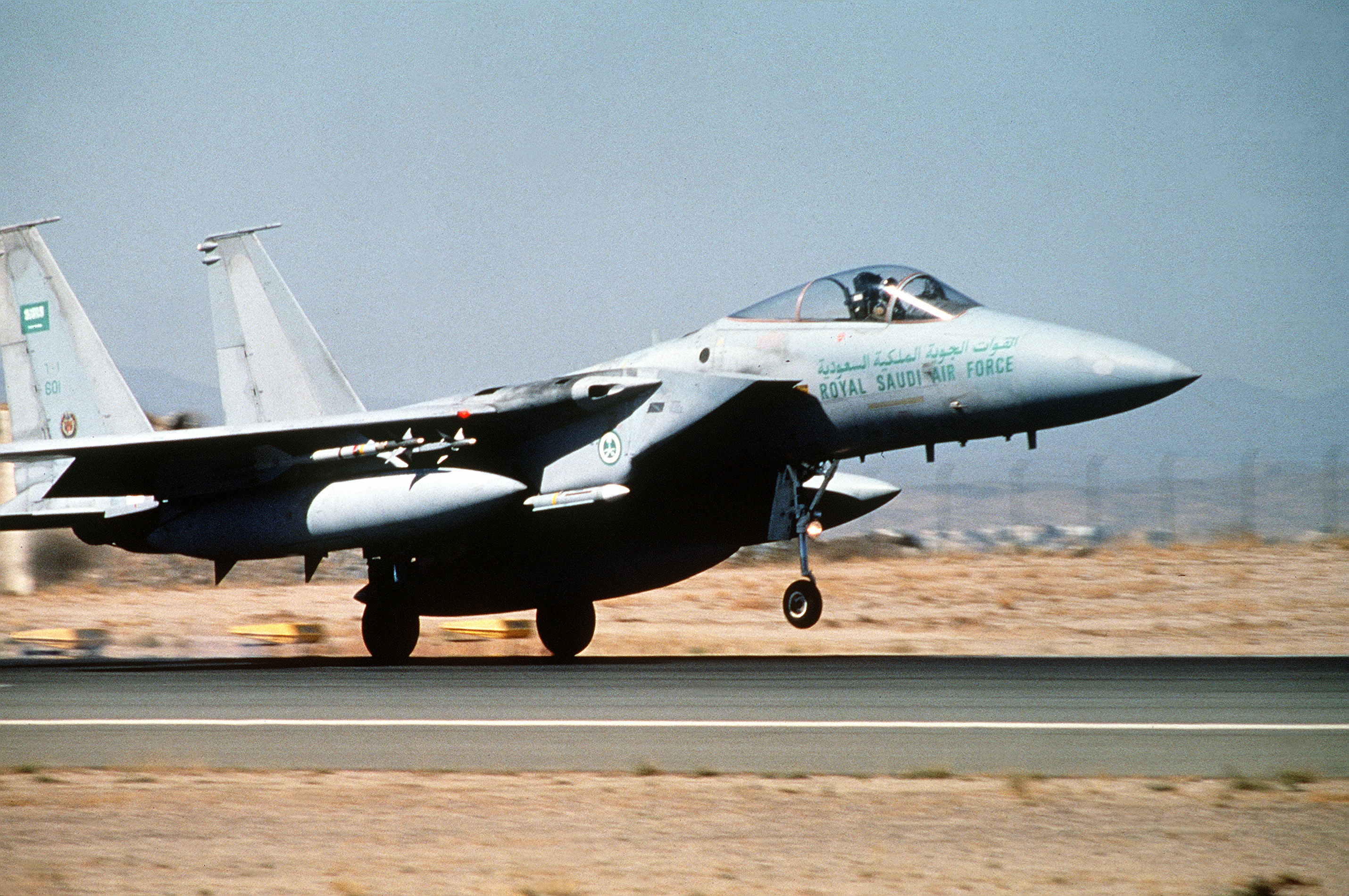A Royal Saudi F-15 takes off during Operation Desert Shield.