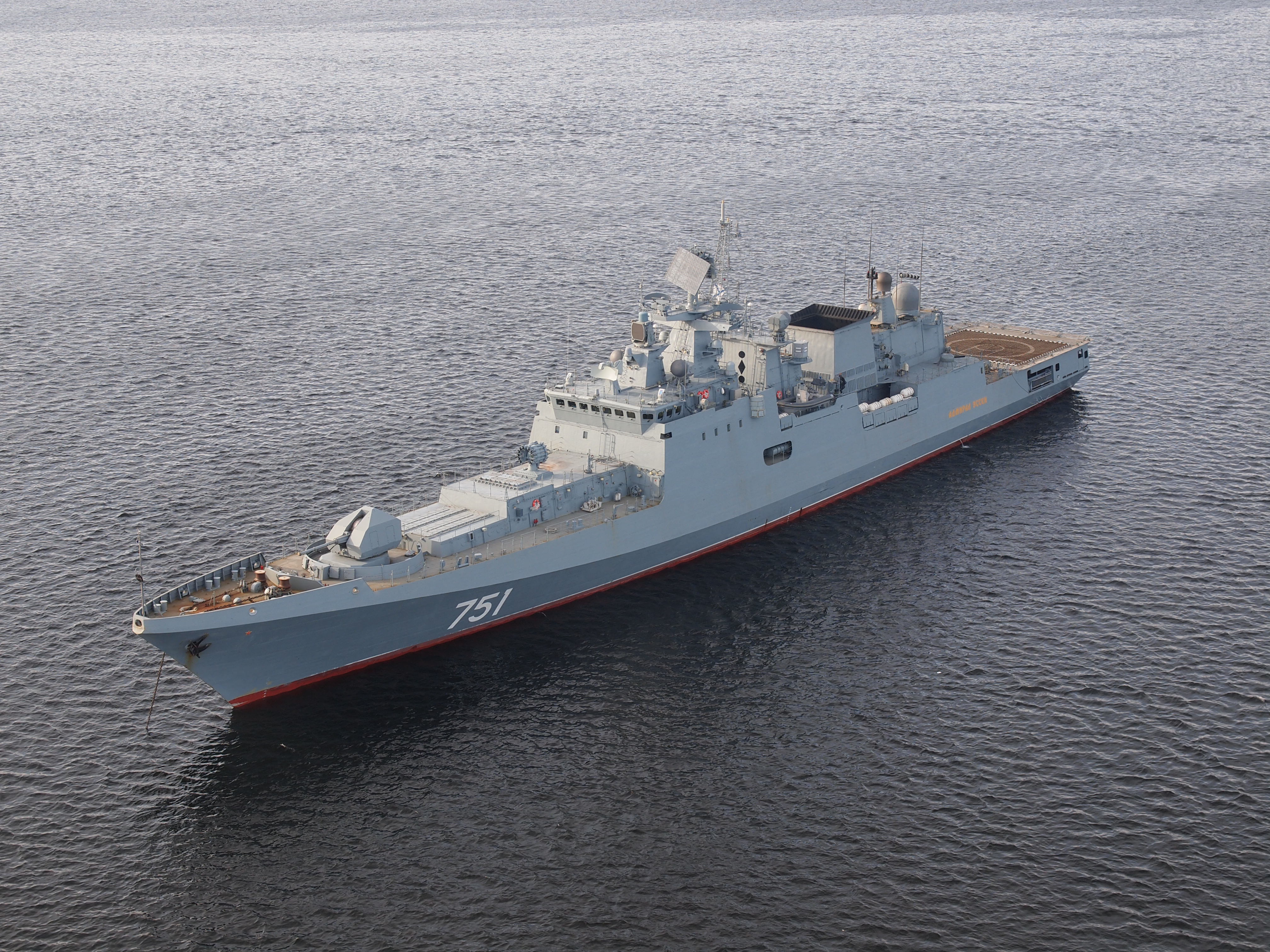 Russian Navy: overview, features and interesting facts 22