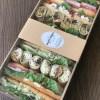 Premium Baguettes & Wraps Platter