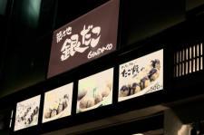 tokyo-today-8