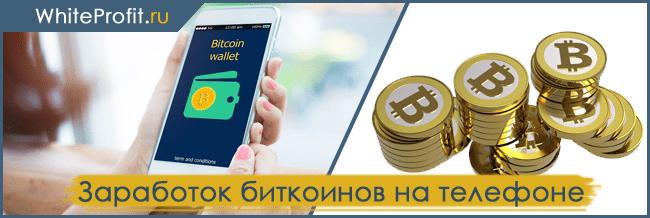 faceți bani pe diferența de curs bitcoin