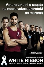 mate-poster-ethnic-fijian