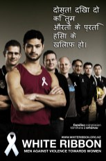 mate poster Hindi - Indian