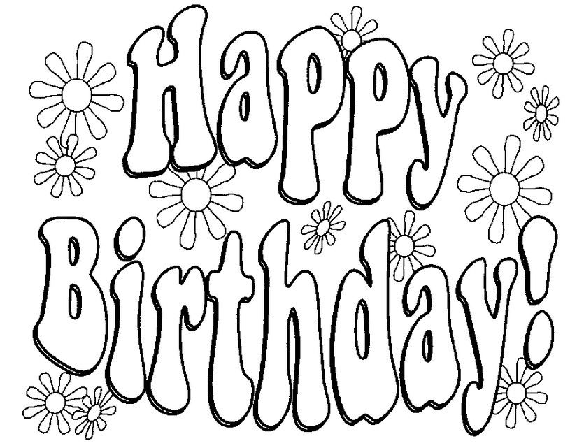 adult coloring page happy birthday geburtstag malvorlagen