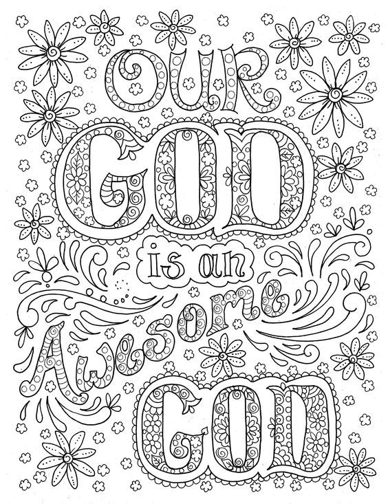 are god is awesome school coloring pages bible coloring