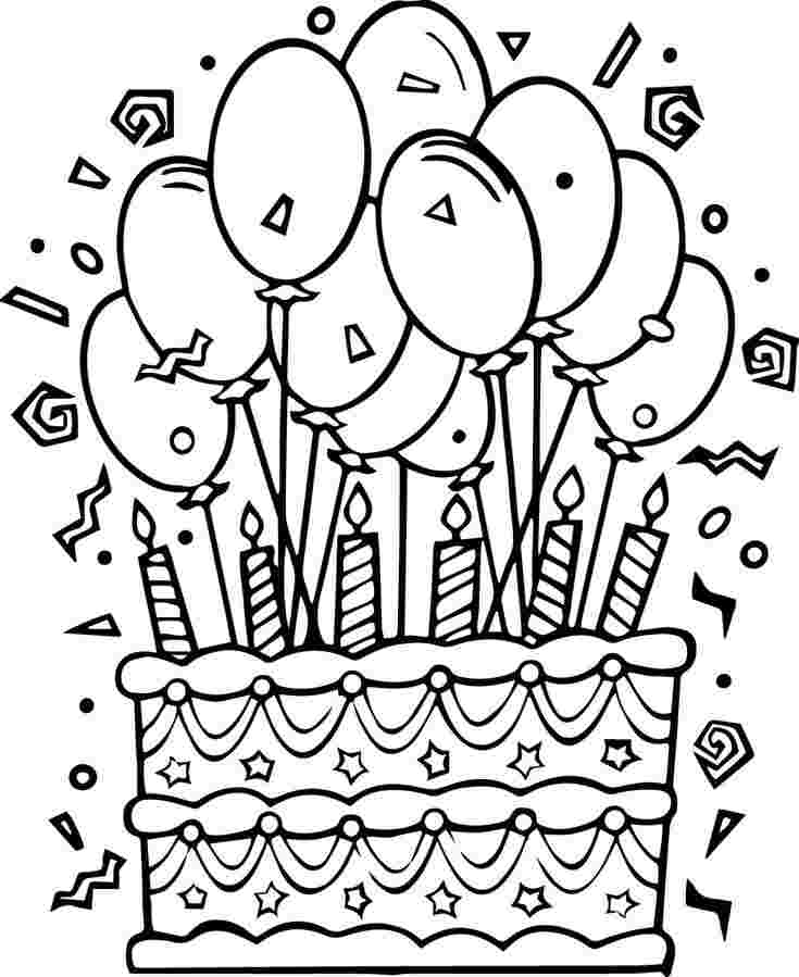 free coloring pages birthday free printable happy birthday