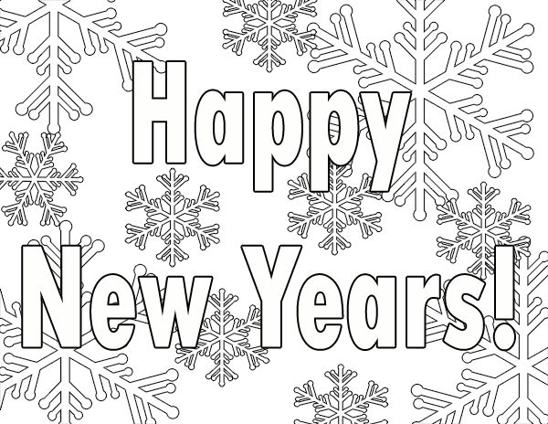 free new years coloring pages printable free printables