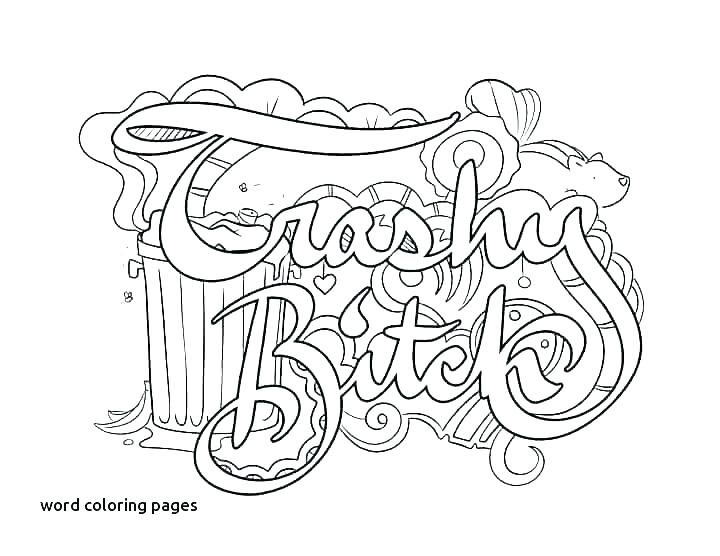 free printable coloring pages adults only swear words