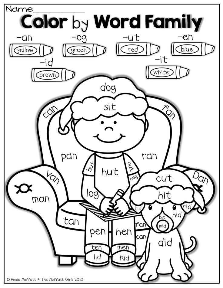 gorgeous dolch sight word coloring pages known affordable