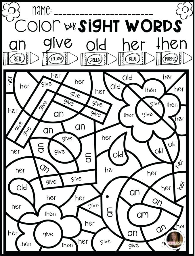 hidden sight word coloring sheets vintagerigs