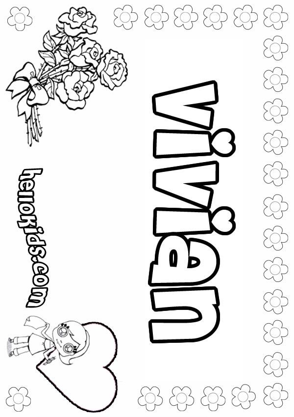 name coloring sheets to print pusat hobi
