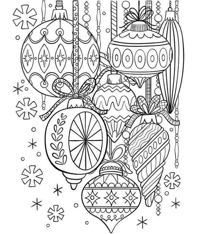 ornament coloring pages printable coloured christmas
