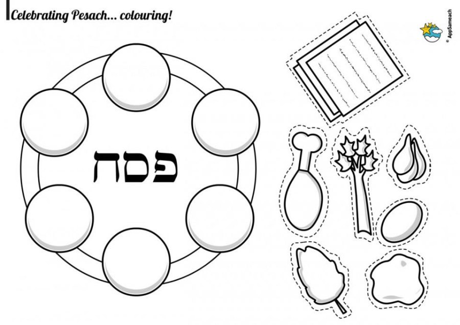 passover seder coloring page jewish traditions for kids
