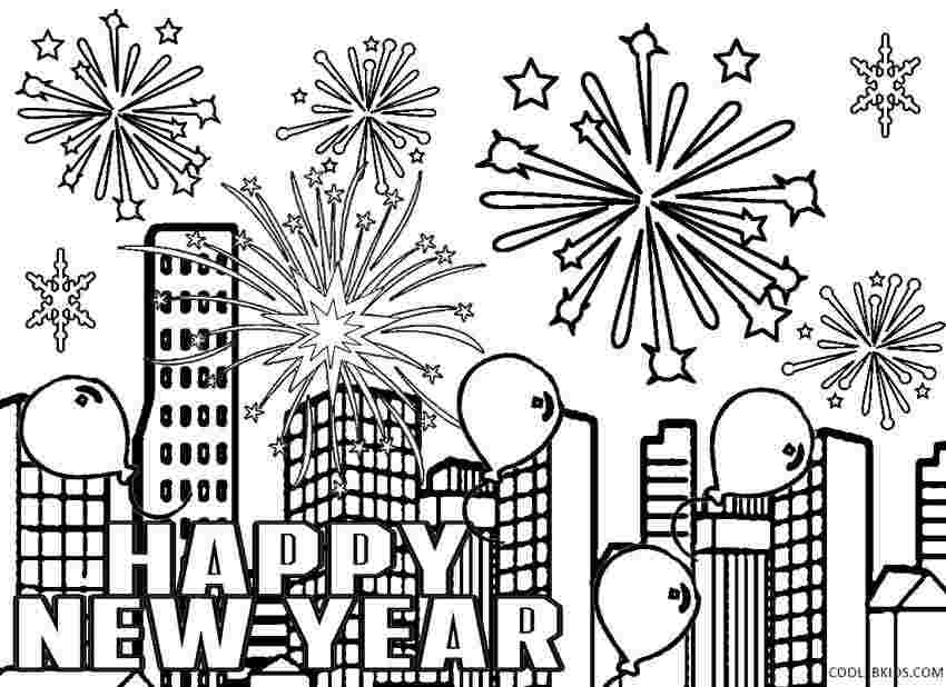 printable new years coloring pages 2019 happy new year 2019