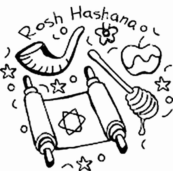 rosh hashanah coloring pages elegant free jewish holiday