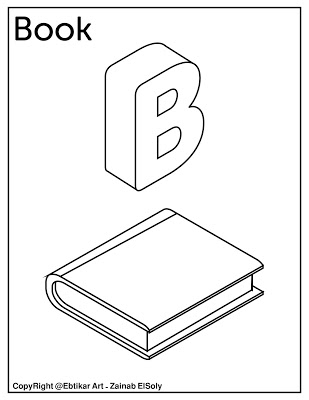 set of 3d abc alphabet coloring pages