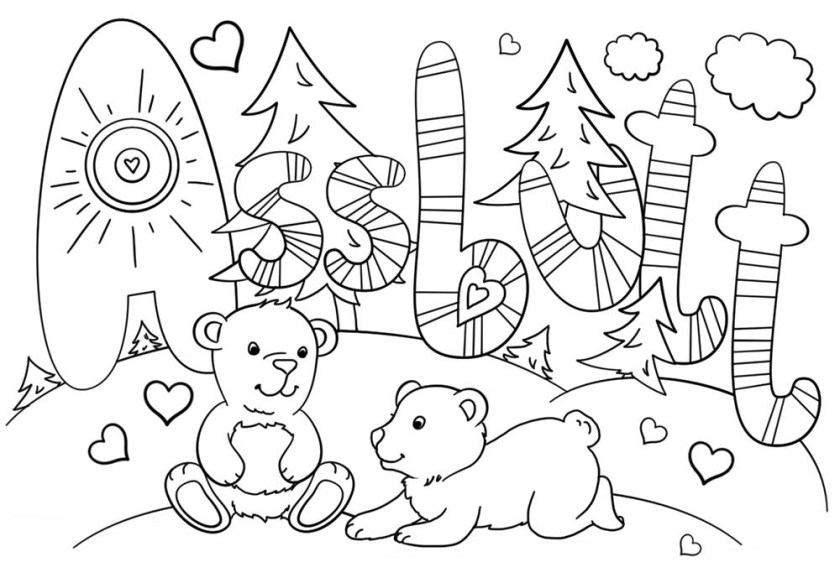 swear word coloring pages best coloring pages for kids