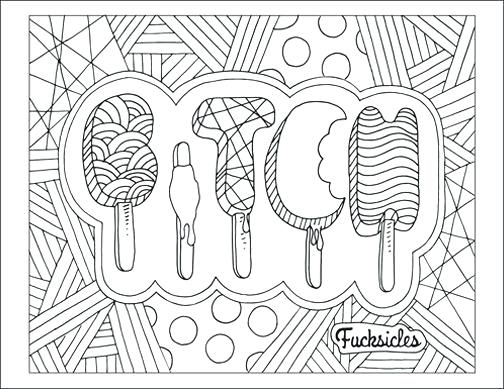 swear word coloring pages printable hottestnews