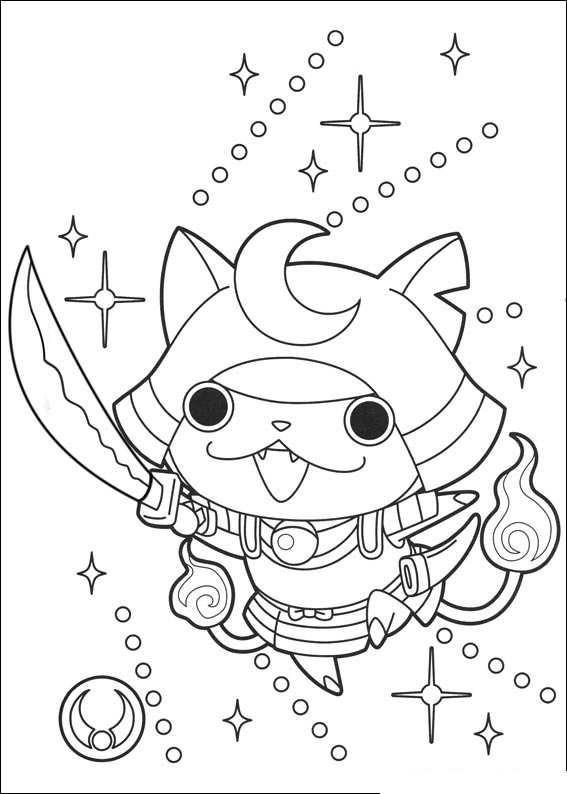 yo kai watch coloring pages printable