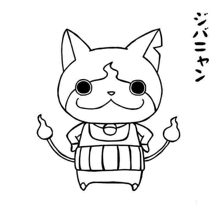 yo kai watch coloring pages to print huangfei