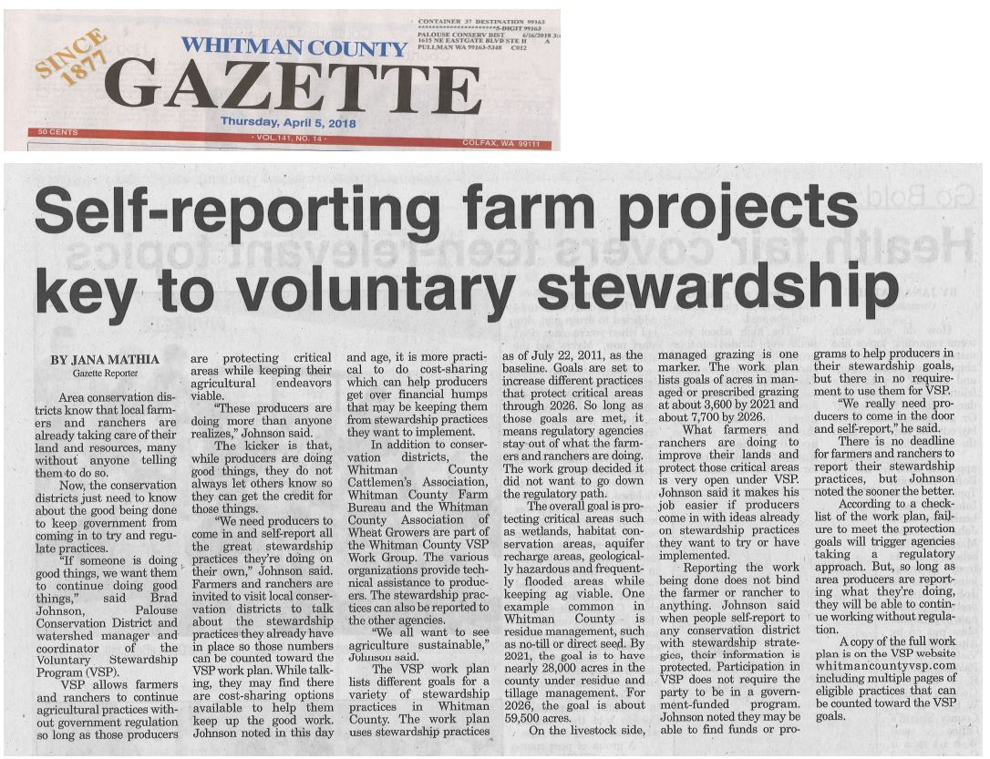 Gazette VSP article
