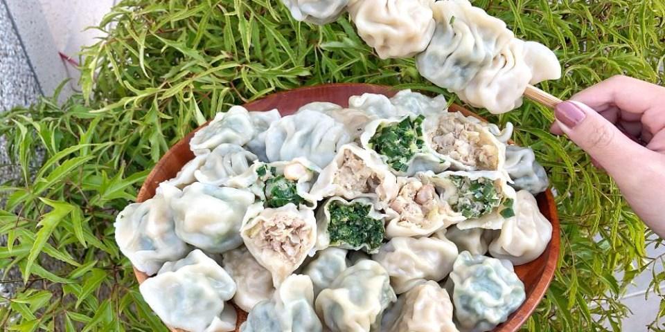 台中水餃推薦 【一畝田手工水餃 】每顆3.5元起 ! 皮薄餡多誠意滿滿 7種不同口味每日新鮮現包