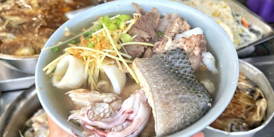 隱藏在永康兵仔市的澎湃鹹粥【阿喜虱目魚粥】台南在地人才知道的美味 台南早餐|台南美食
