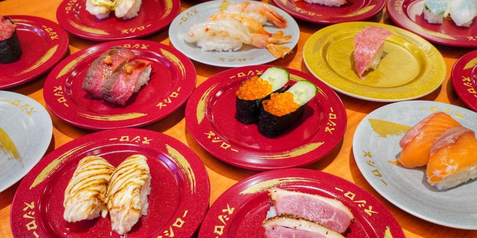 日本超人氣【壽司郎南紡店】終於進軍台南了  超過百種選擇!壽司控吃起來!