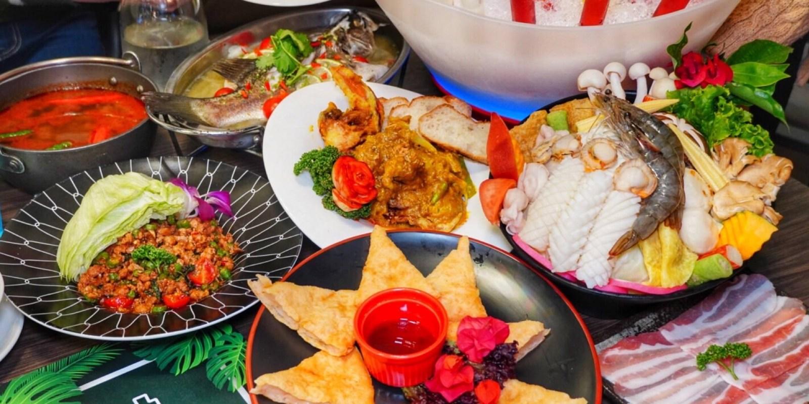 【台南美食】超過70種平價泰式料理 當月壽星送試管酒打卡再打八折!台南聚餐好選擇 凸凹泰式餐廳