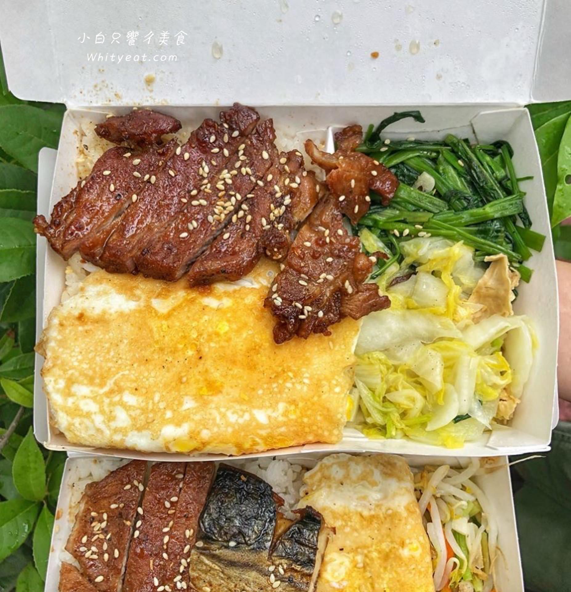 【臺南美食】永康人都知道的超人氣便當店!必點燒肉快餐+紫菜蛋花湯組合 - 大廟口燒烤餐飲店   癡吃的玩
